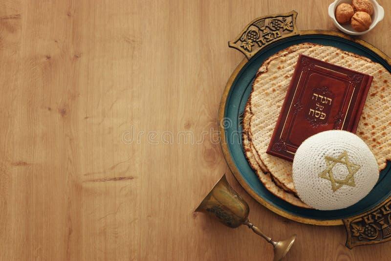 Праздник еврейской пасхи концепции торжества Pesah еврейский стоковое фото