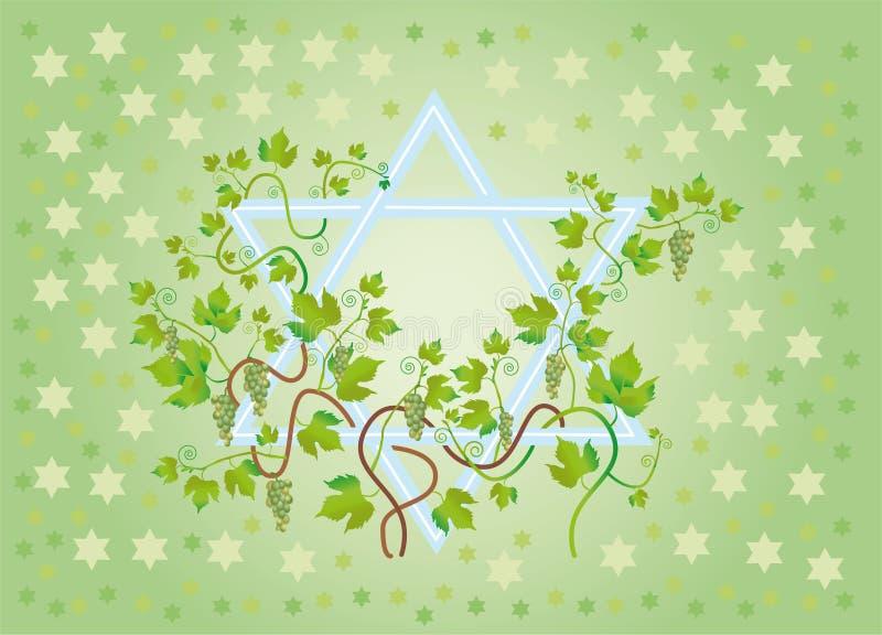 праздник предпосылки радостный еврейский к иллюстрация вектора