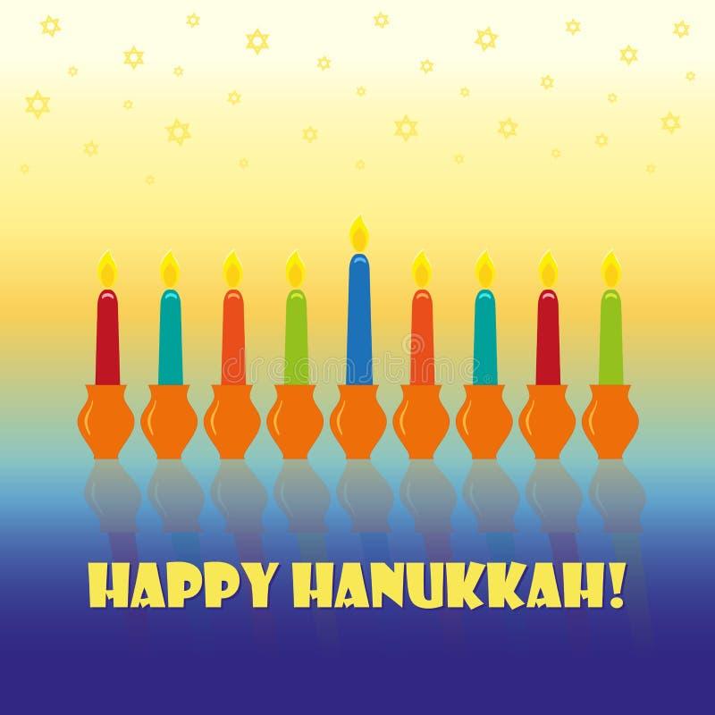 праздник hanukkah еврейский иллюстрация штока
