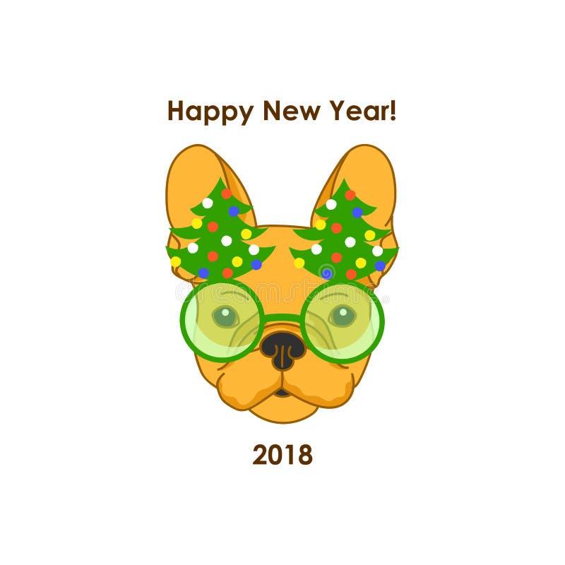 праздничная иллюстрация счастливые праздники бесплатная иллюстрация