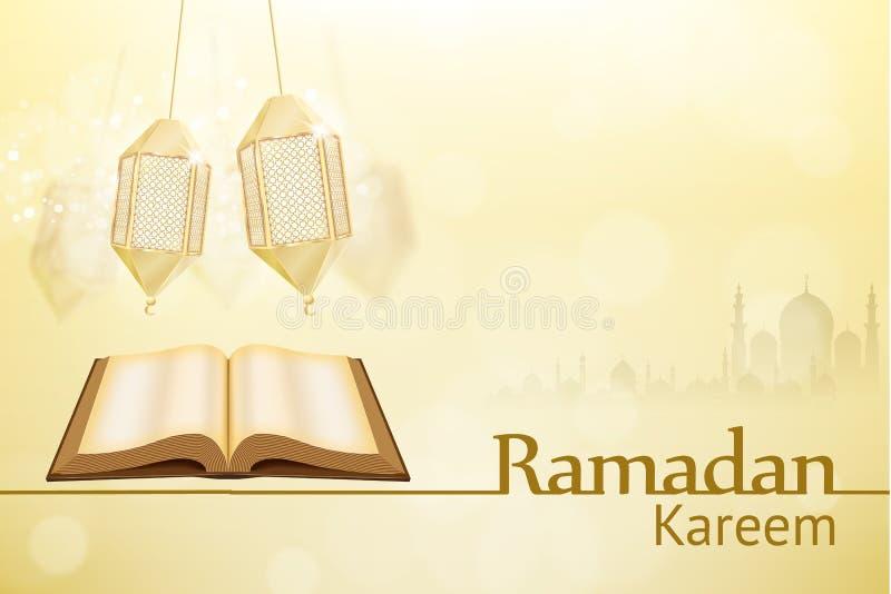 Праздник вероисповедания предпосылки kareem Рамазана иллюстрация вектора