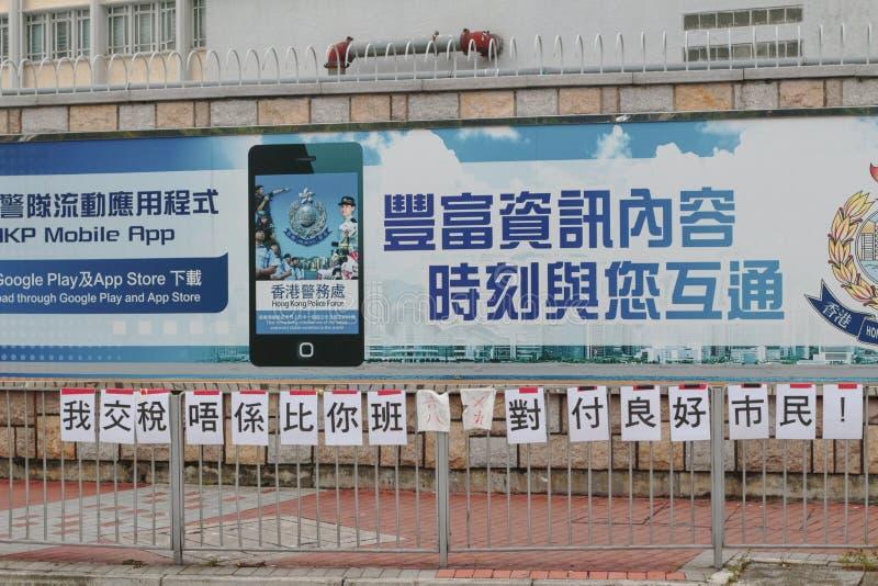 преграженный с улиц в деловом районе Гонконга центральном стоковое изображение