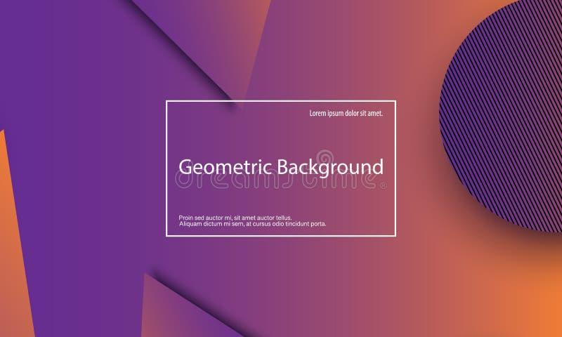 предпосылка геометрическая Минимальный абстрактный дизайн крышки Творческие красочные обои Ультрамодный плакат градиента также ве иллюстрация штока