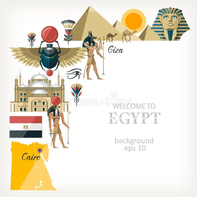 Предпосылка Египта с традиционными символами иллюстрация штока