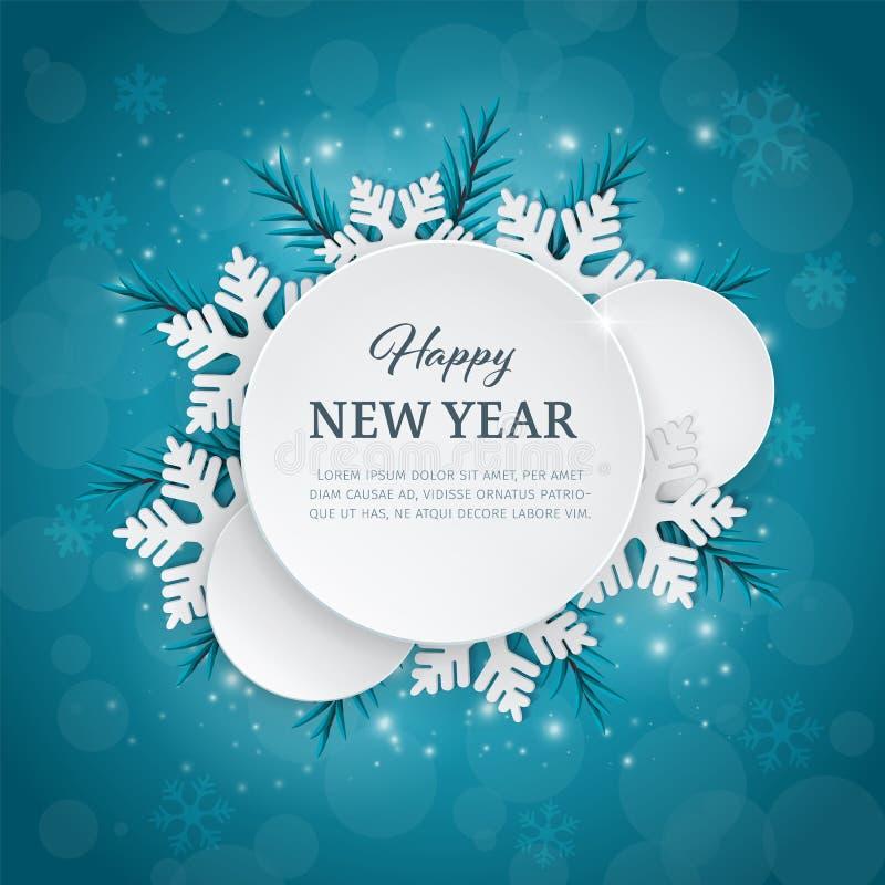 Предпосылка зимы современная абстрактная с ярлыком формы круга бумаги выреза 3D, снежинками и ветвями рождественской елки бесплатная иллюстрация