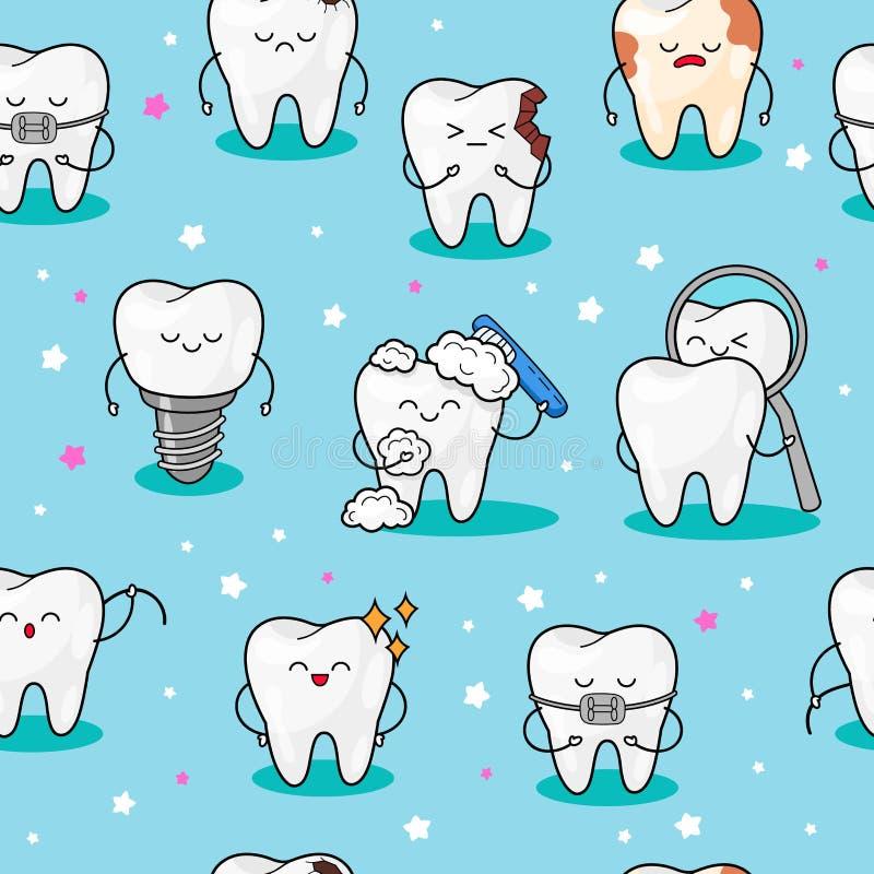 предпосылка зубов Безшовная картина с зубами Иллюстрация младенца вектора Зубоврачебная милая картина Дизайн ткани для иллюстрация вектора