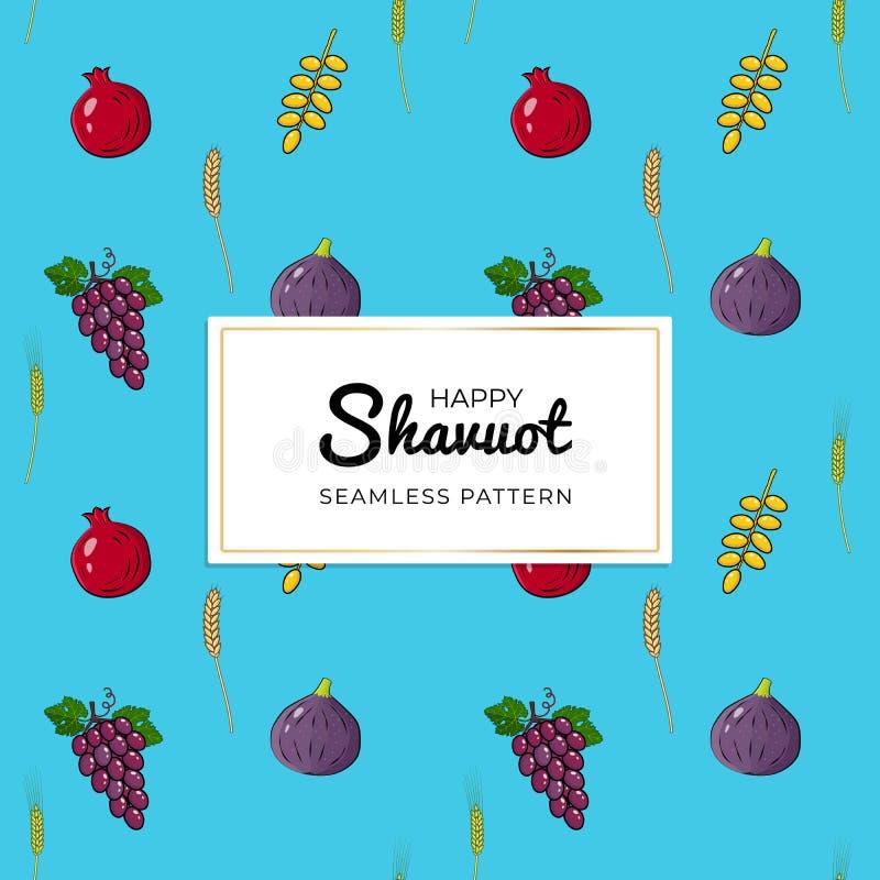 Предпосылка картины еврейского праздника Shavuot безшовная с 7 традиционными видами Счастливое Shavuot на иврите иллюстрация вектора