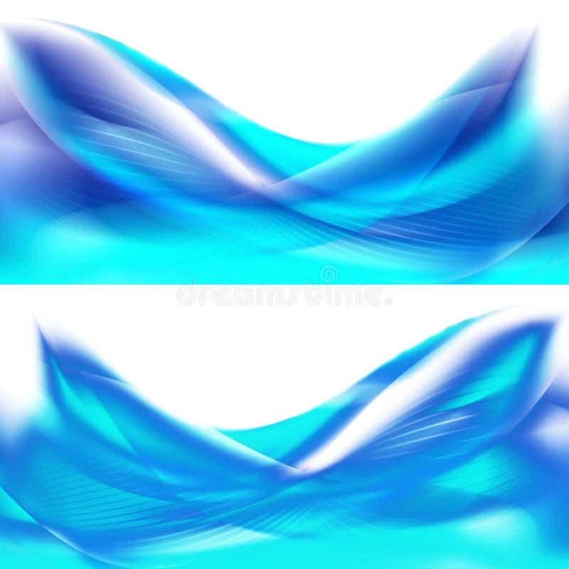 Предпосылка красивого конспекта дела современная развевая иллюстрация вектора