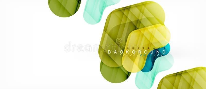 Предпосылка красочных лоснистых стрелок абстрактная иллюстрация вектора