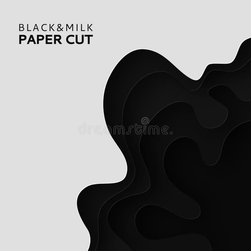 Предпосылка отрезка бумаги с молоком Абстрактным мягким слои текстурированные плакатом волнистые фрактали цветка конструкции карт иллюстрация штока