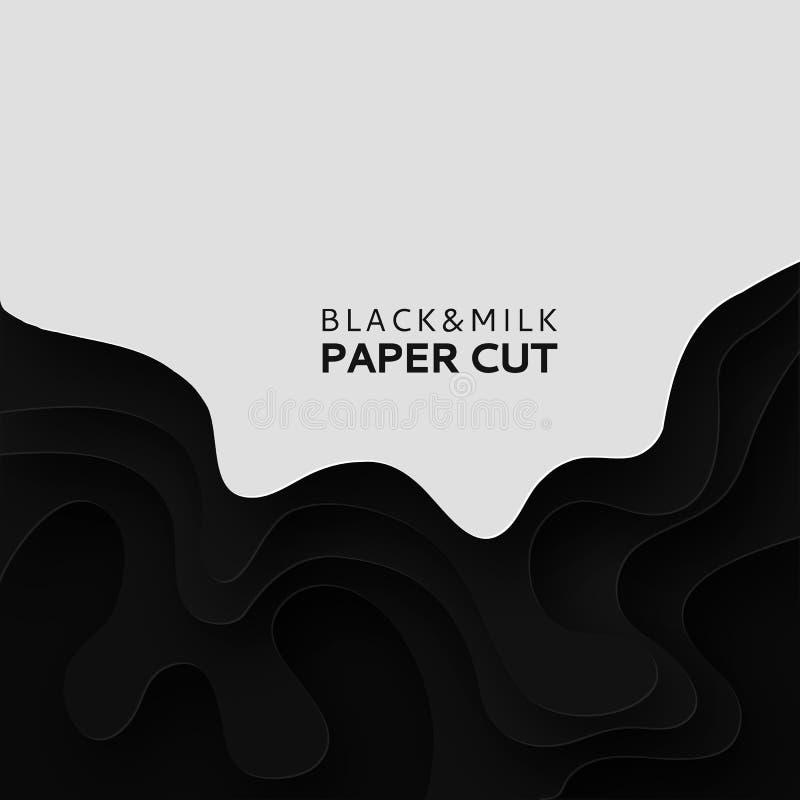Предпосылка отрезка бумаги с молоком Абстрактным мягким слои текстурированные плакатом волнистые фрактали цветка конструкции карт бесплатная иллюстрация