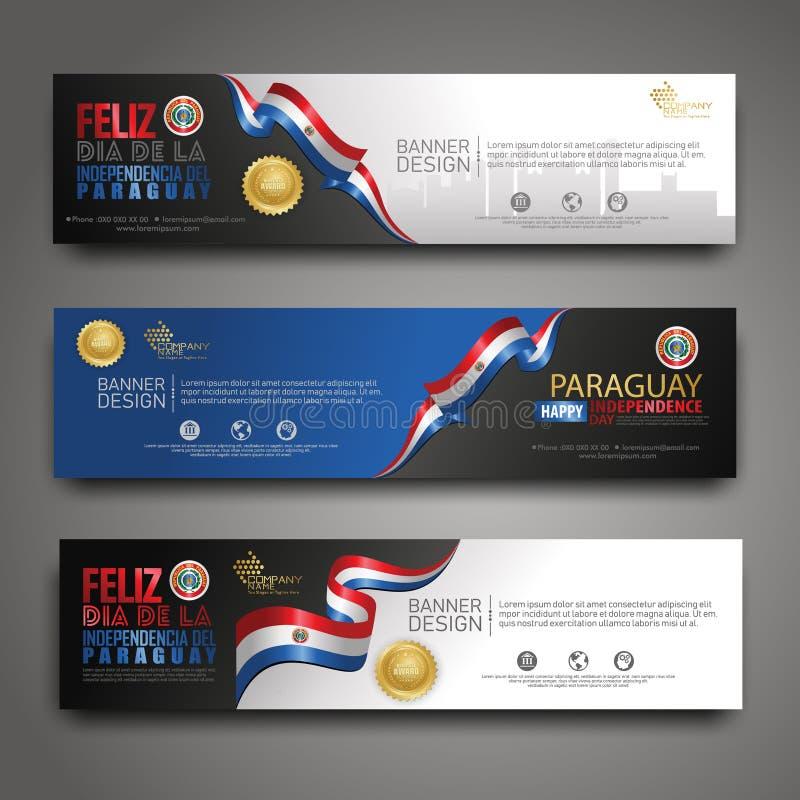 Предпосылка Парагвая установленного Дня независимости шаблона дизайна знамени счастливого современная иллюстрация вектора