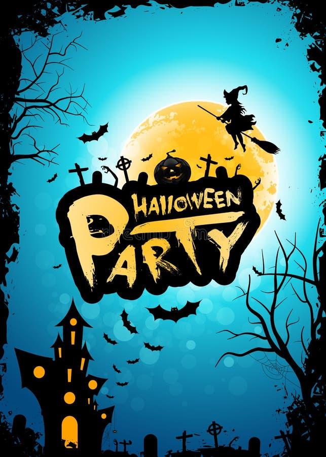 Предпосылка партии хеллоуина с луной, Whitch и преследовать домом иллюстрация штока