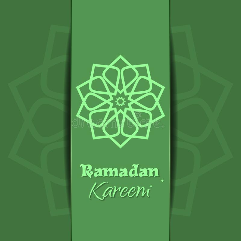 Предпосылка Рамазана Kareem зеленая праздничная иллюстрация вектора