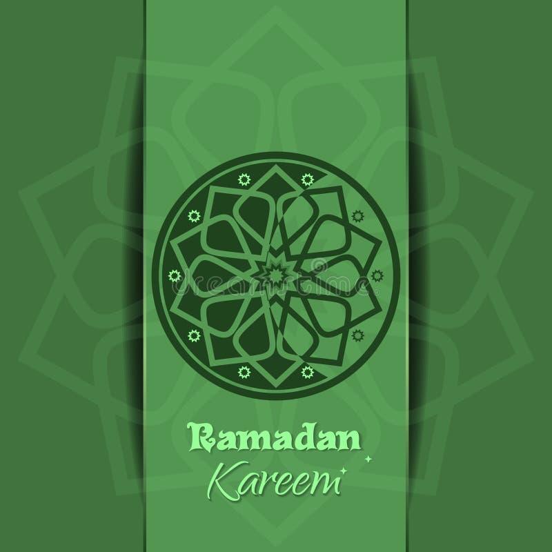 Предпосылка Рамазана Kareem зеленая праздничная иллюстрация штока