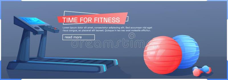 Предпосылка спорта с третбаном для бега и шариков бесплатная иллюстрация