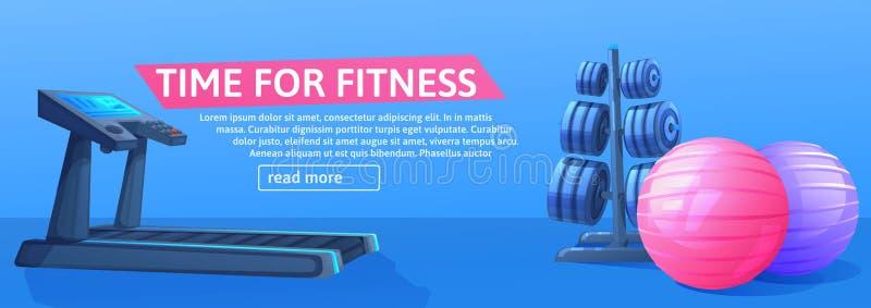 Предпосылка спорта с третбаном для бега и шариков и Дизайн знамени фитнеса fo времени иллюстрация вектора