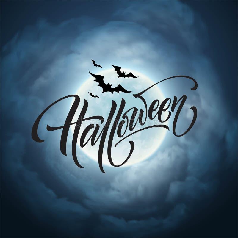Предпосылка с луной, летучие мыши ночи хеллоуина накаляя Каллиграфия, помечая буквами также вектор иллюстрации притяжки corel бесплатная иллюстрация