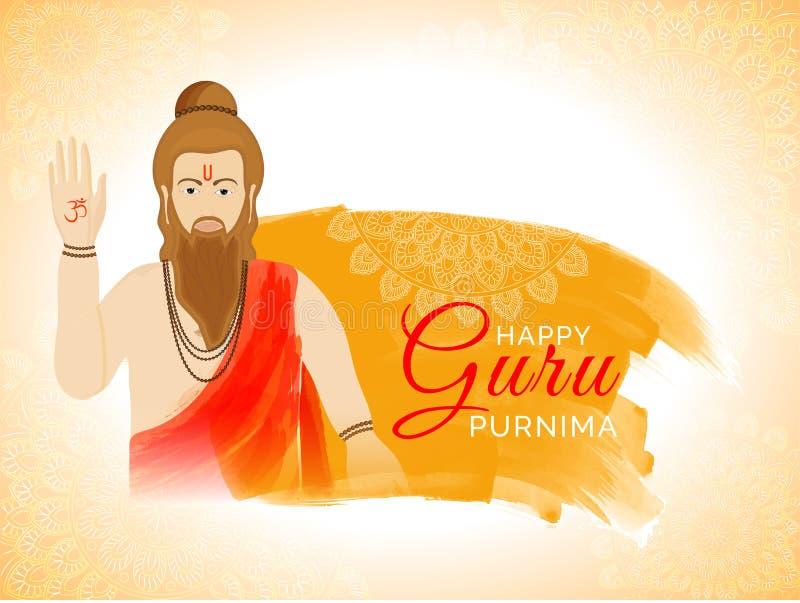 Предпосылка торжества purnima гуру с иллюстрацией индейца иллюстрация вектора