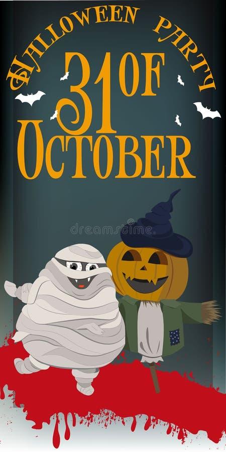 Предпосылка хеллоуина вертикальная с тыквой Шаблон рогульки или приглашения для партии хеллоуина также вектор иллюстрации притяжк бесплатная иллюстрация
