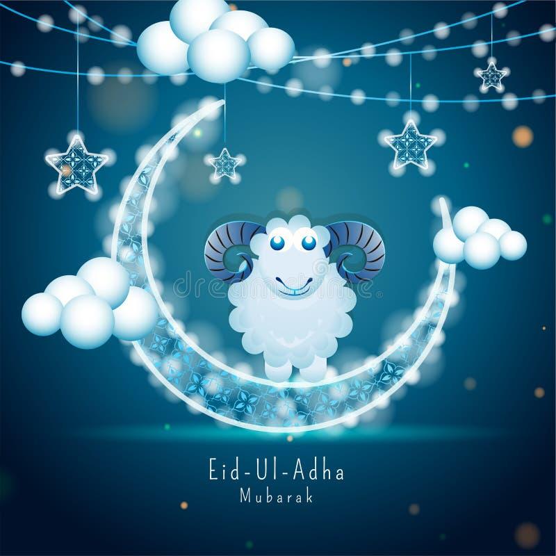 Предпосылка Adha Mubarak Al Eid сияющая голубая Овцы на орнаментальном c бесплатная иллюстрация