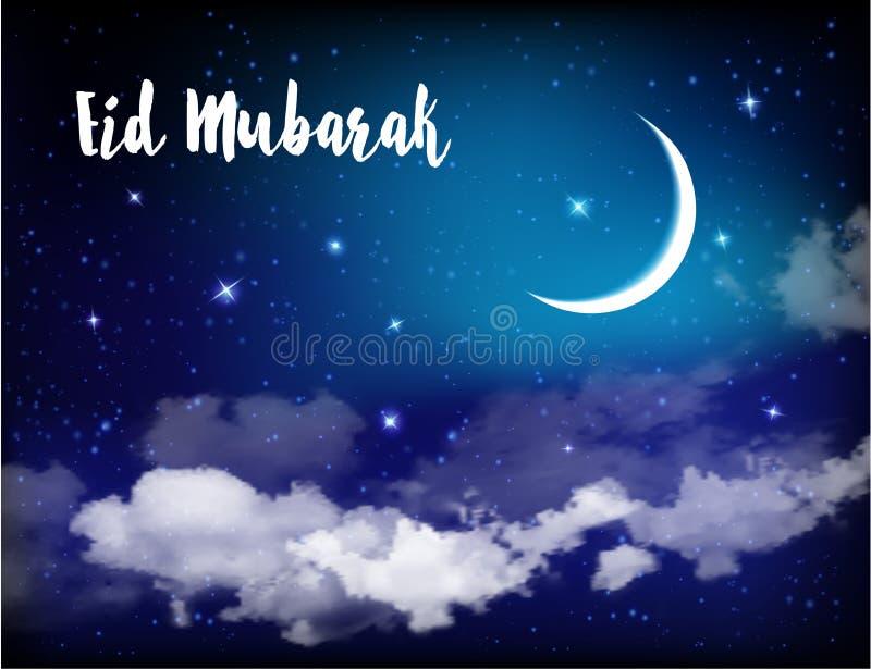 Предпосылка Eid Mubarak с луной и звездами, Рамазаном Kareem иллюстрация вектора