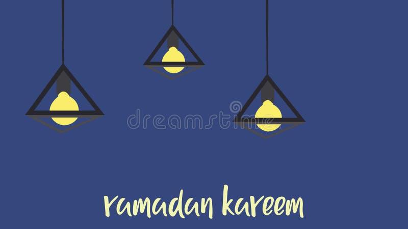 Предпосылка kareem Рамазан со светами и светом бесплатная иллюстрация