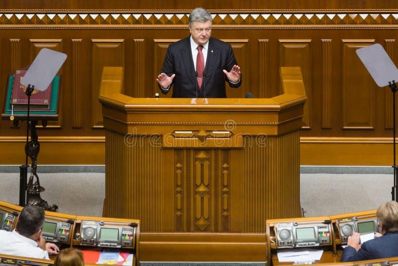 Президент Украины Petro Poroshenko в Verkhovna Rada Ukrai стоковая фотография rf