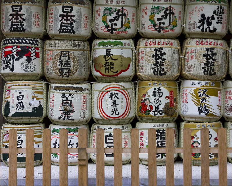 Предложения ради около святыни Kasuga Taisha в Nara, Японии. стоковое изображение rf