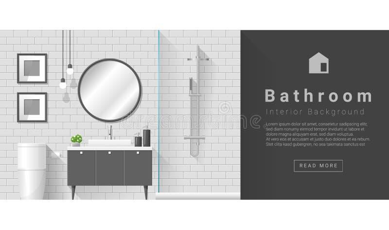 Предпосылка ванной комнаты дизайна интерьера современная иллюстрация вектора
