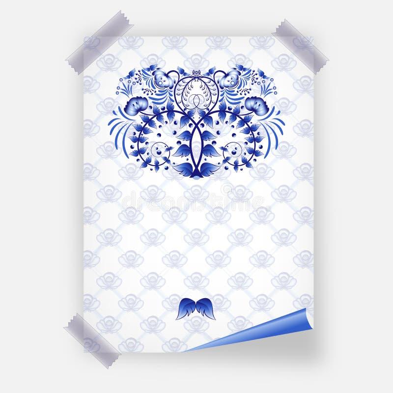 Предпосылка в форме плаката прикрепленного к стене с лентой Красивый флористический орнамент в стиле китайской росписи в t бесплатная иллюстрация