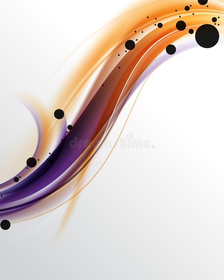 Предпосылка корпоративного бизнеса волны вектора элегантная multicolor сияющая иллюстрация вектора