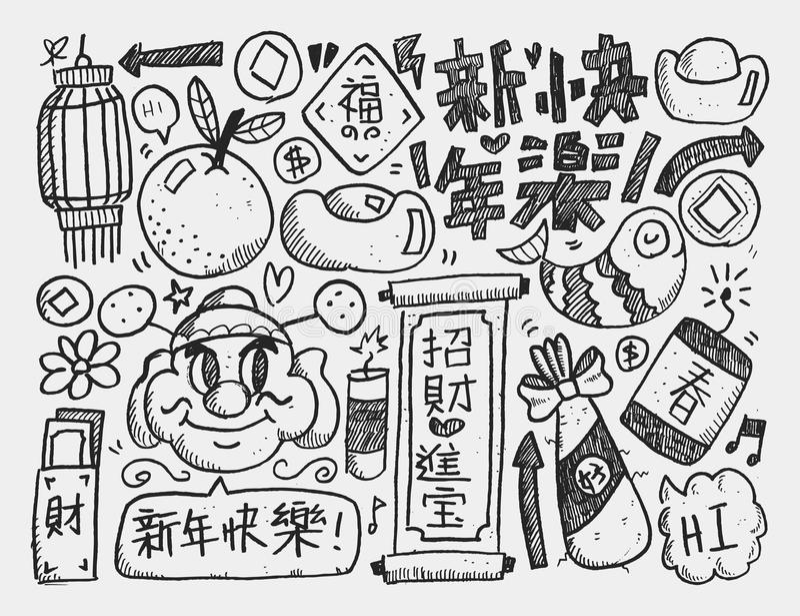 Предпосылка Нового Года Doodle китайская, китайское слово иллюстрация штока