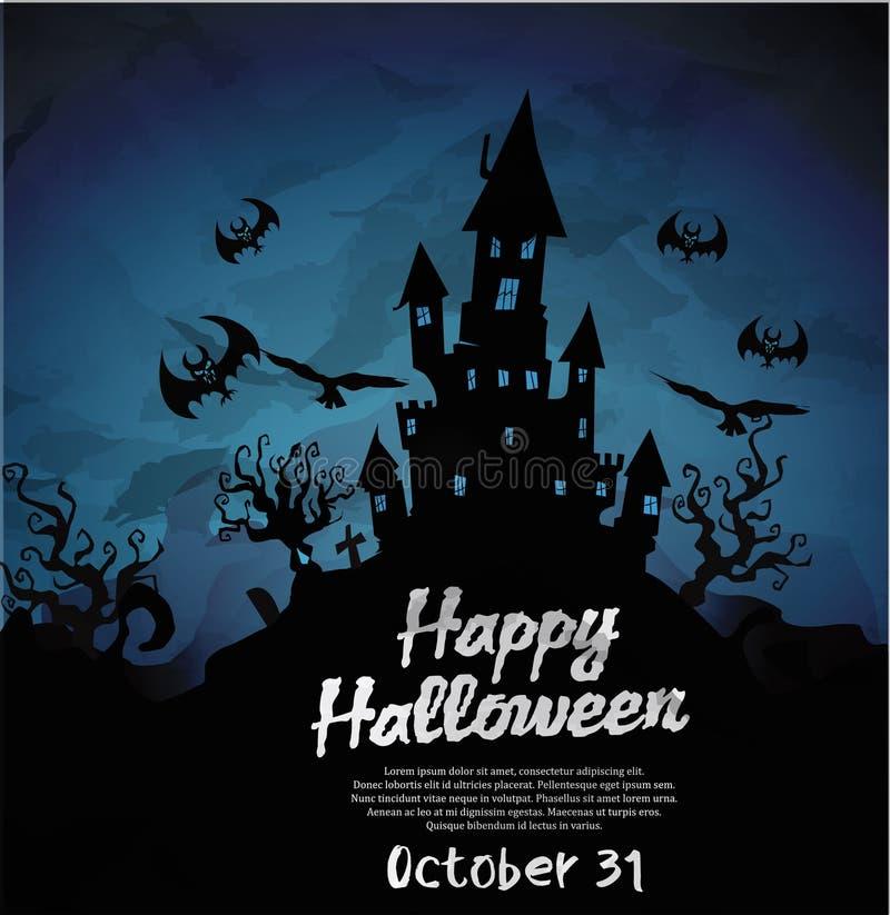 Предпосылка партии хеллоуина иллюстрация штока