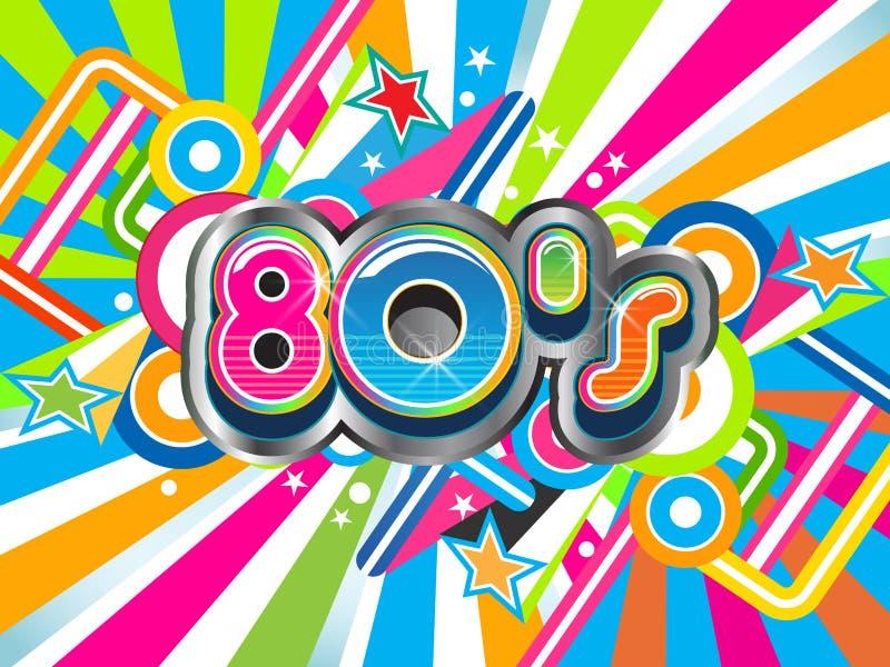 предпосылка партии 80s бесплатная иллюстрация