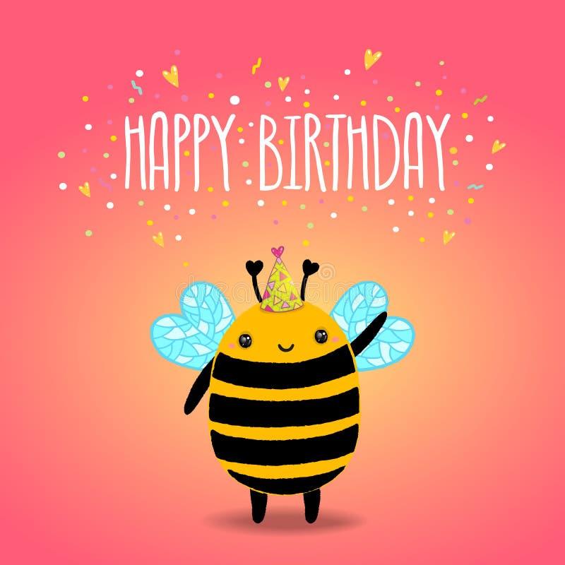 пчелка поздравления в день рождения появлением наших