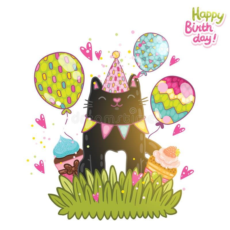 Поздравление с днем рождения от кота и собаки