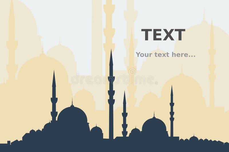 Предпосылка силуэта мечети иллюстрация штока