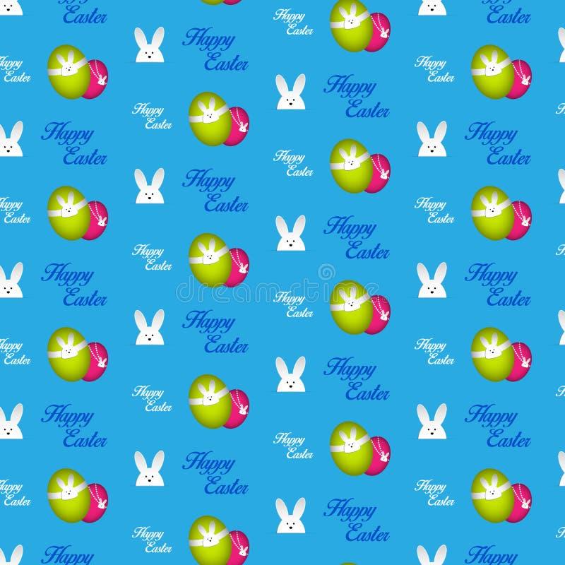 Предпосылка счастливого зайчика кролика пасхи голубая безшовная иллюстрация вектора