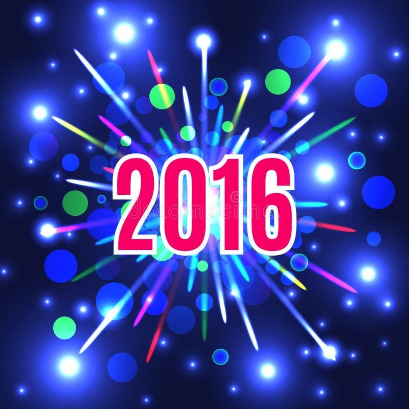 Предпосылка фейерверков Нового Года 2016 год кануна новый s бесплатная иллюстрация