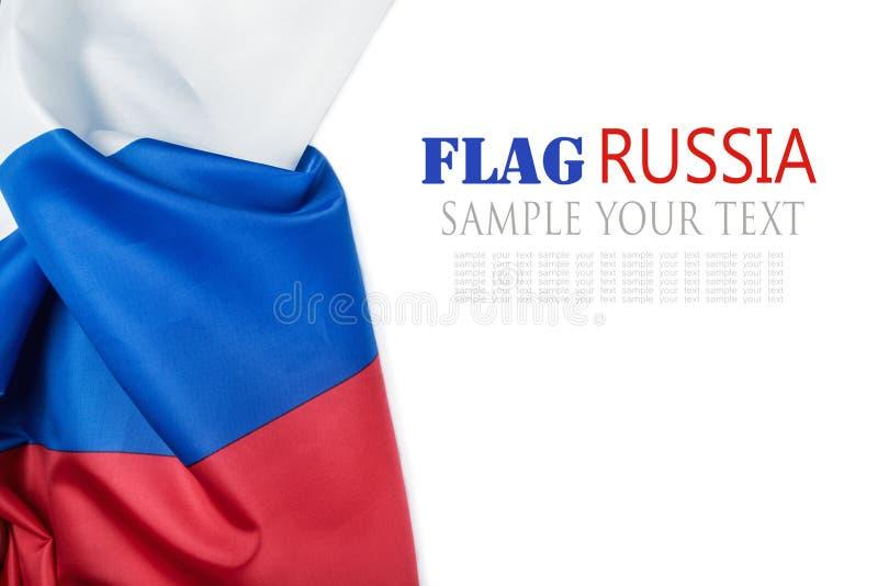 Предпосылка флага России стоковая фотография rf