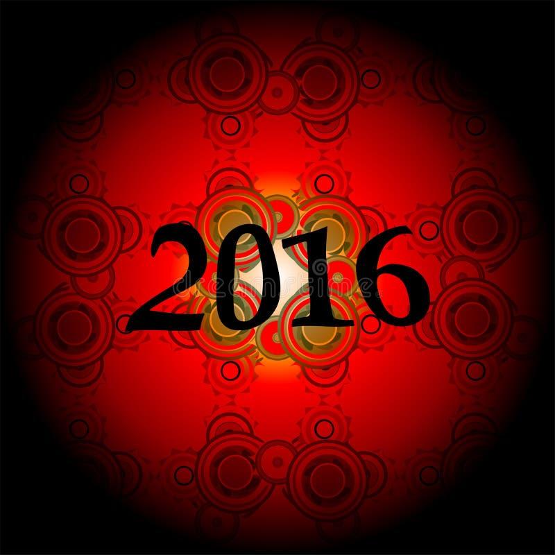Предпосылка для ваших рогулек, приглашение 2016 Новых Годов и счастливого рождеств бесплатная иллюстрация