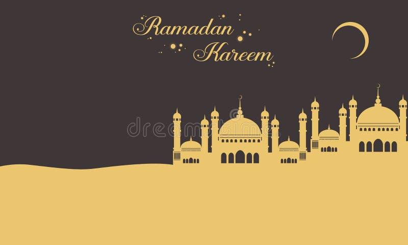 Предпосылка для поздравительной открытки Рамазана Kareem иллюстрация вектора