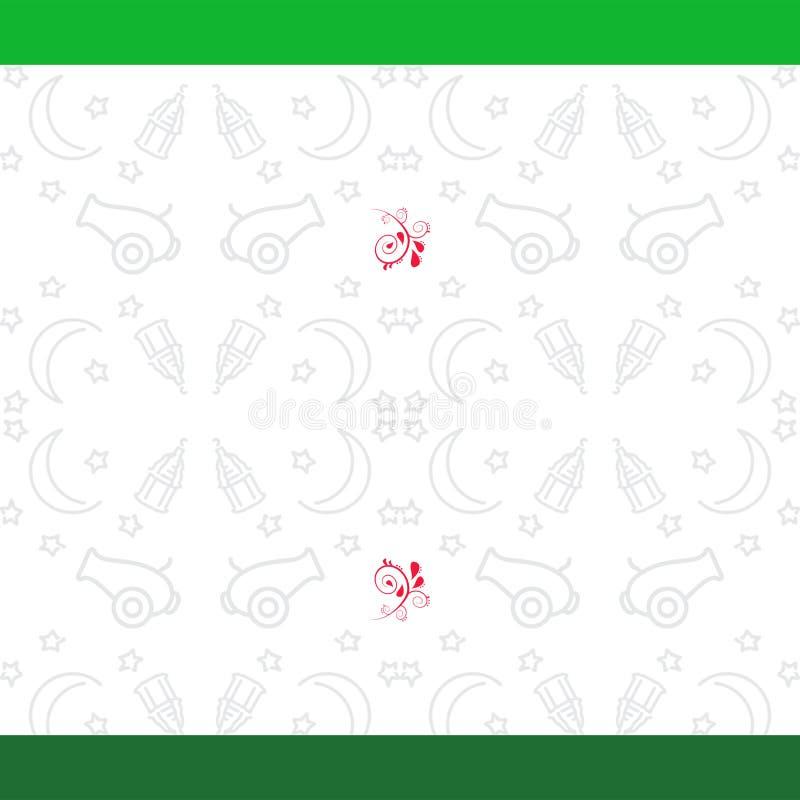 предпосылка ramadan стоковые изображения rf