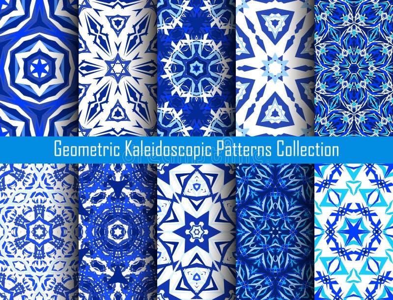 Предпосылки калейдоскопа декоративные голубые иллюстрация вектора