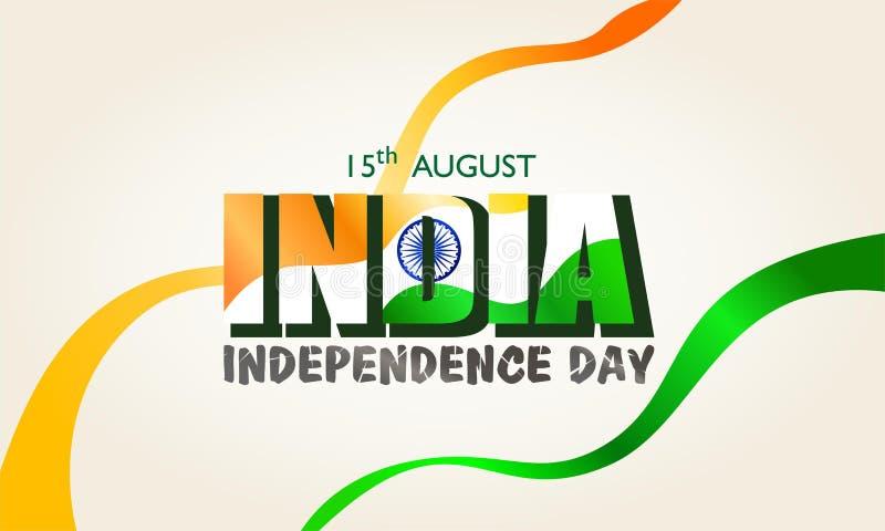 Приветствие Дня независимости Индии 15-ое августа с иллюстрацией вектора индийского флага ленты порхая иллюстрация вектора