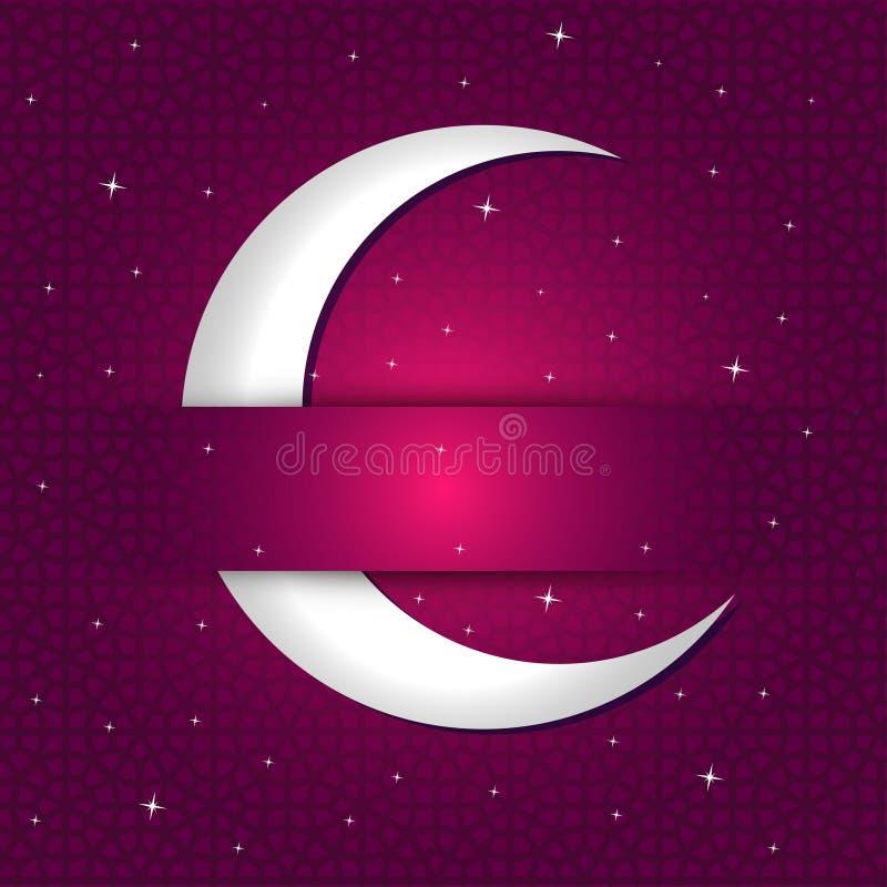 приветствие карточки ramadan иллюстрация вектора