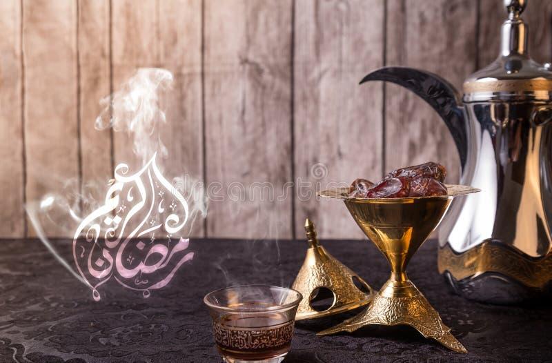 приветствие карточки ramadan стоковое изображение rf