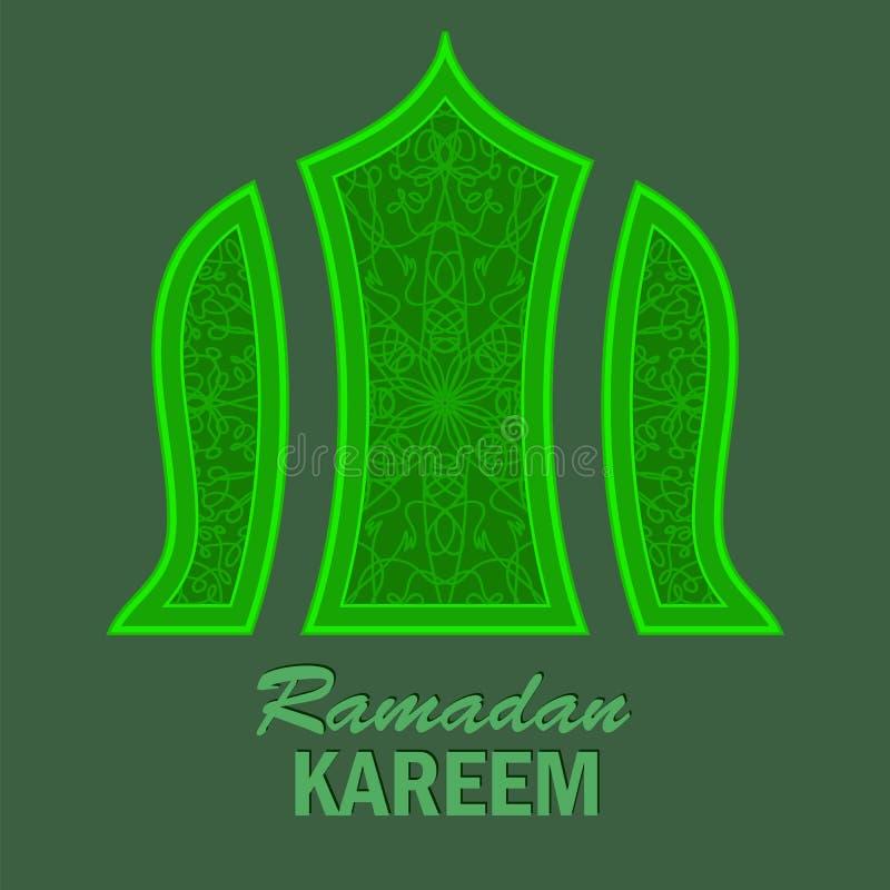приветствие карточки ramadan kareem ramadan иллюстрация штока