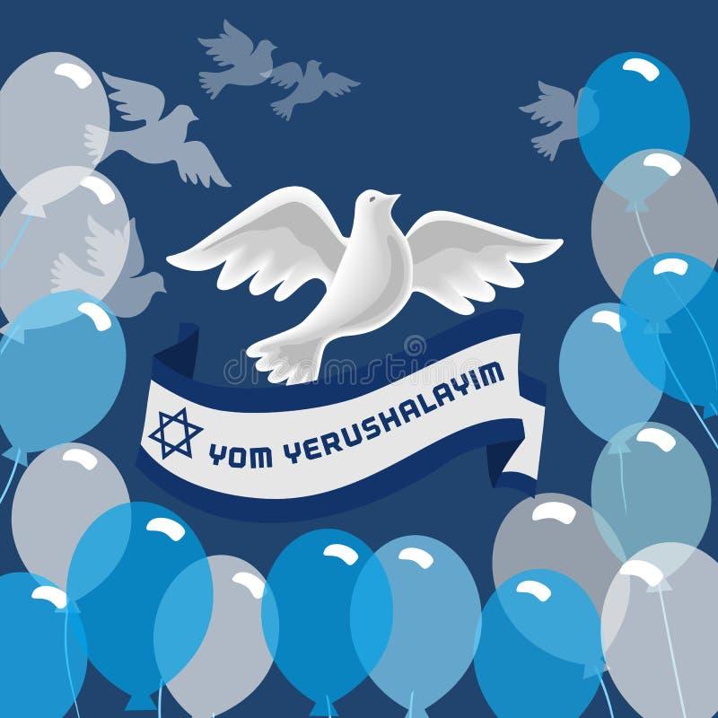 Приветствие дня Иерусалима иллюстрация вектора